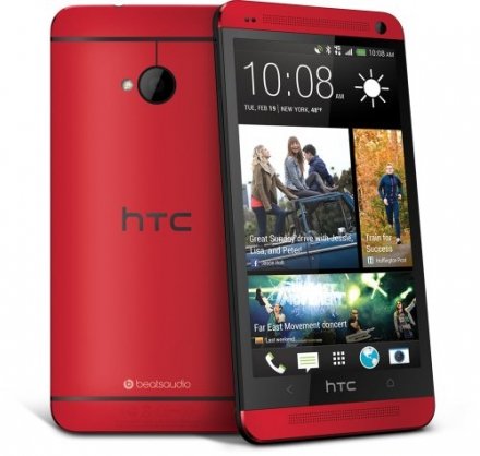 NEW HTC One Red 32gb 801s 4.7″ 3g 4g LTE GPS Android Phone ★ Factory Unlocked Best Gift Fast Shipp