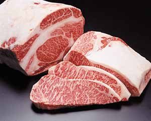 Kobe Wagyu Beef Top Sirloin – 8 x 8 oz. Steaks (Only $9.95 2nd Day Shipping!)