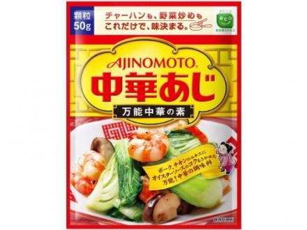 Ajinomoto Chinese taste bag 50g x20