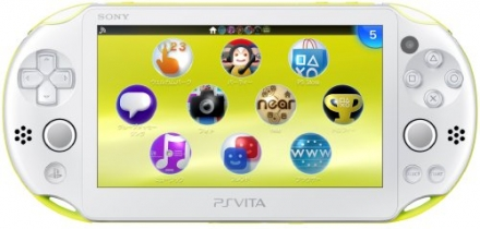 PlayStation Vita Wi-Fi Lime Green/White PCH-2000ZA13(Japan Import)
