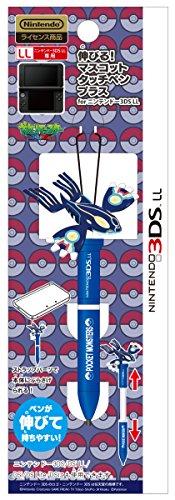 Pokemon 3DS XL KYGORE PRIMAL X Extend Touch Pen Figure Mascot Stylus Nintendo BW XY