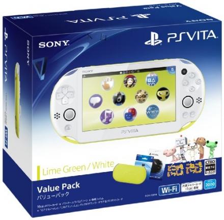 PlayStation Vita Value Pack ライムグリーン/ホワイト