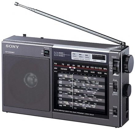 SONY Portable Radio ICF-EX5MK2 FM AM Nikkei Analog Tunning + Carry Belt Japan250